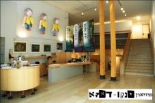 מוזיאון ינקו דאדא